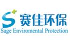 南京赛佳环保实业有限公司