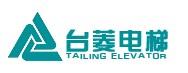 南京台菱电梯工程有限公司