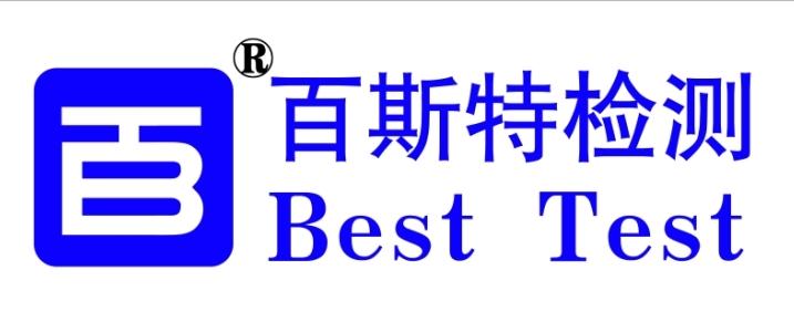 江苏省百斯特检测技术有限公司最新招聘信息