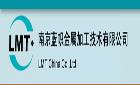 蓝帜(南京)工具有限公司