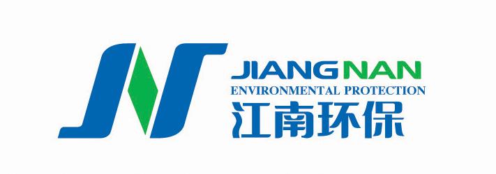 江苏新世纪江南环保股份有限公司最新招聘信息