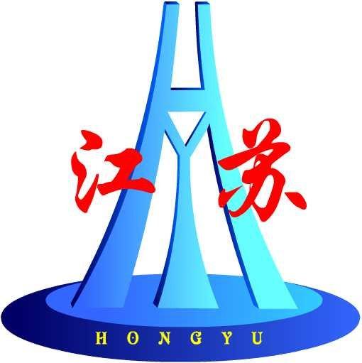 江苏宏禹工程项目管理有限公司