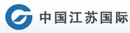 中国江苏国际经济技术合作公司中关村软件园项目部
