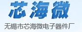 无锡市北塘区芯海微电子器件厂