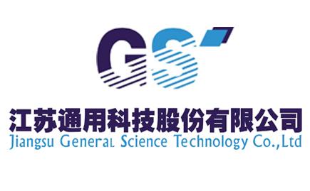 江苏通用科技股份有限公司