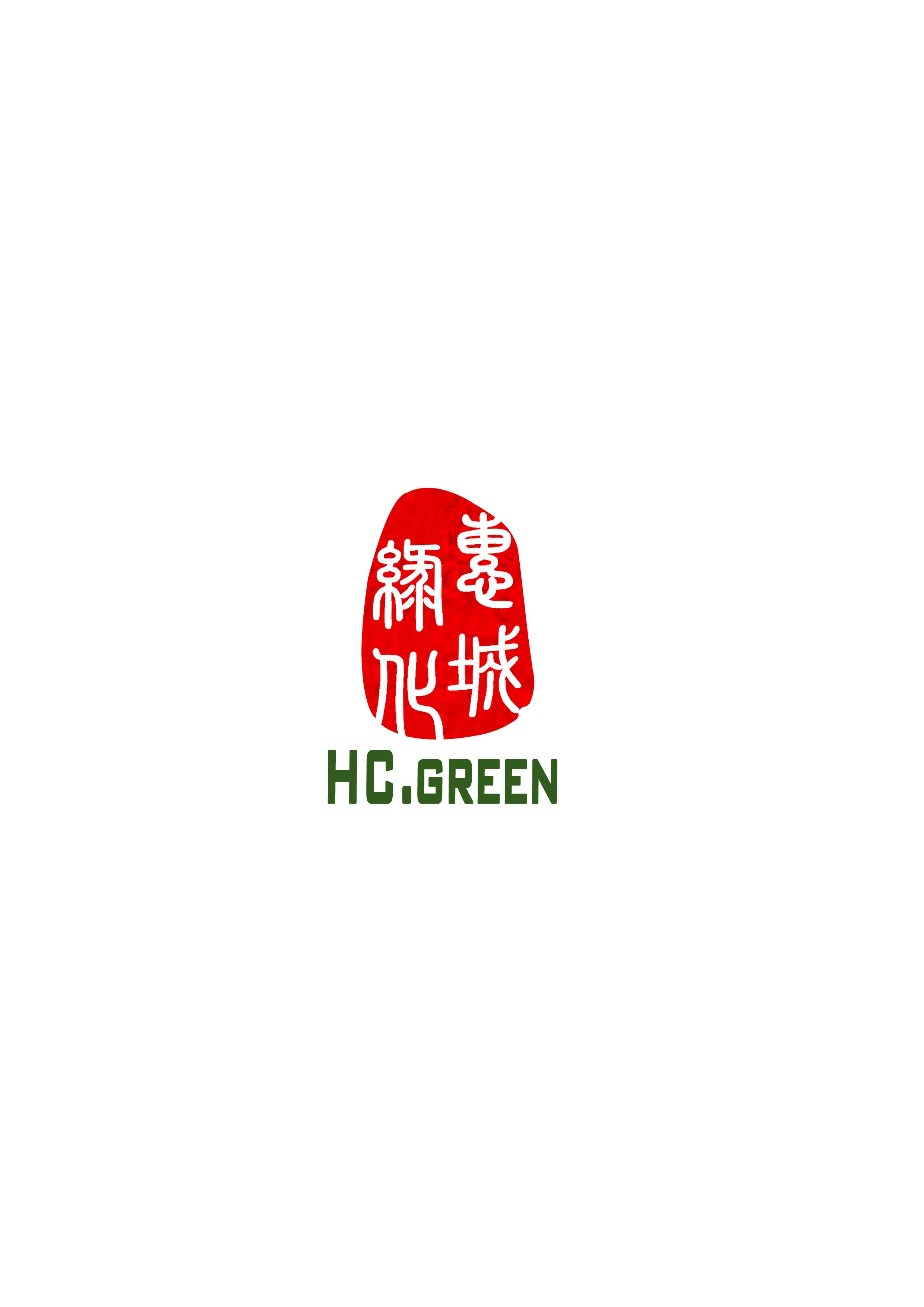 江苏惠城景观建设有限公司