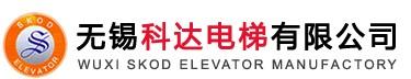 无锡科达电梯有限公司