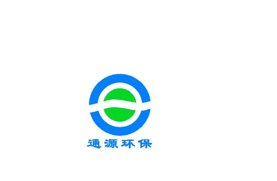 無錫通源環保技術工程有限公司