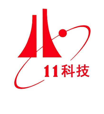 信息产业电子第十一设计研究院科技工程股份有限公司华东分院(无锡)