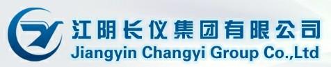 江阴长仪集团有限公司