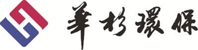 江苏华杉环保科技有限公司