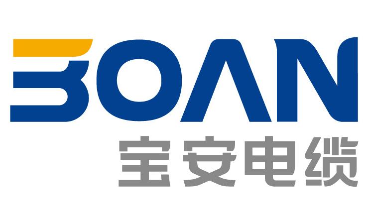 江蘇寶安電纜有限公司最新招聘信息
