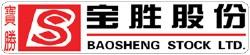 宝胜科技创新股份有限公司