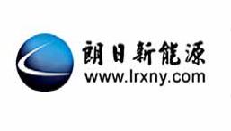 扬州朗日新能源科技有限公司