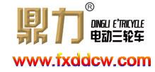 徐州鼎力金属机电有限公司