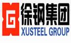 江苏徐钢钢铁集团有限公司最新招聘信息