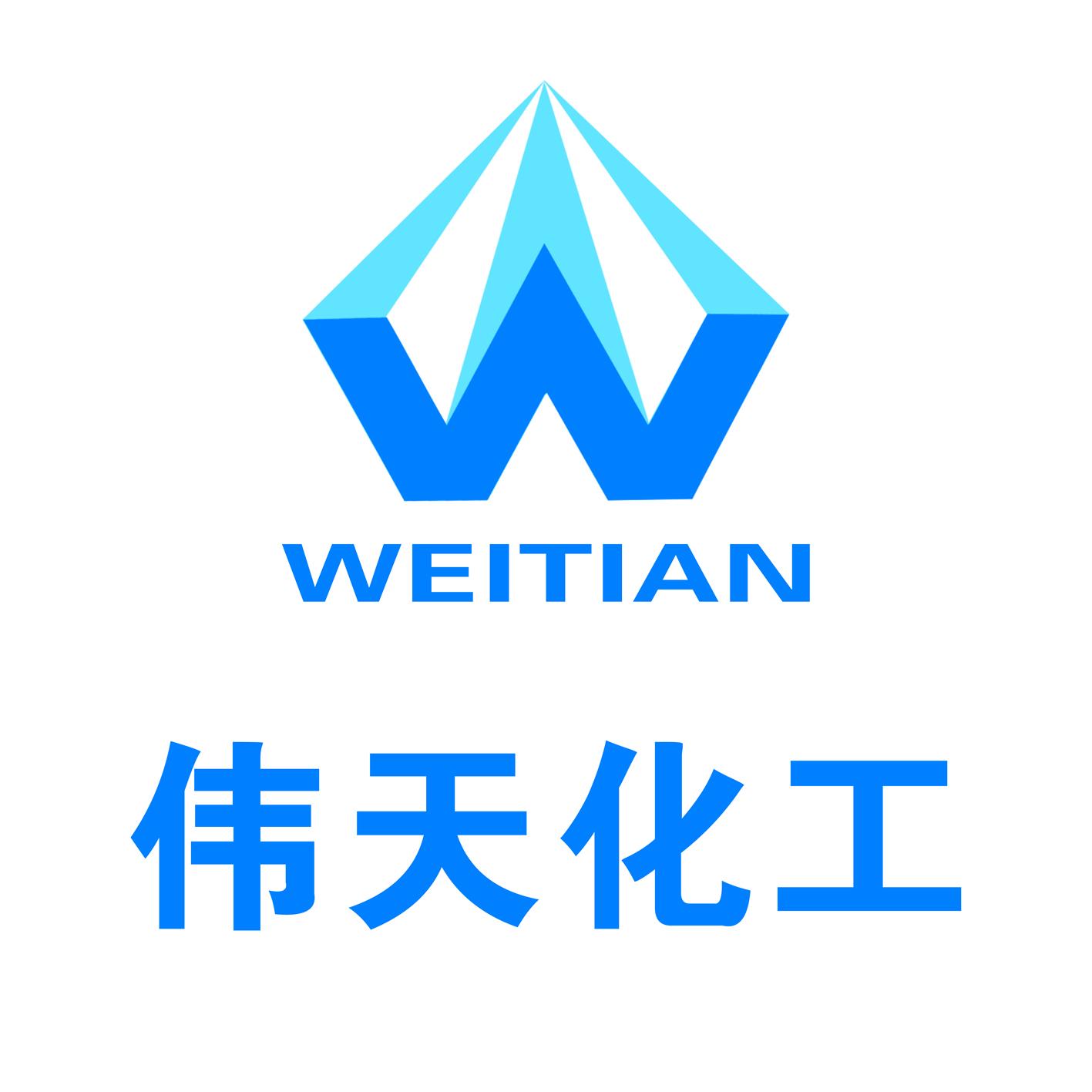 徐州伟天化工有限公司