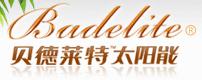 江苏贝德莱特太阳能热水器有限公司