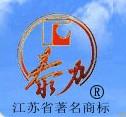 江苏鸿尔有色合金实业有限公司
