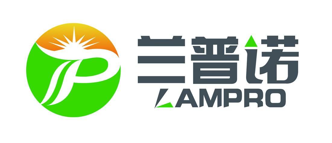 江苏兰普诺光电科技有限公司