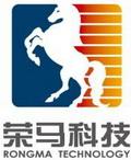 江苏荣马新能源有限公司最新招聘信息