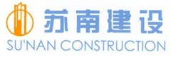 江蘇蘇南建設集團有限公司