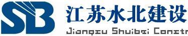 江苏水北建设工程有限公司