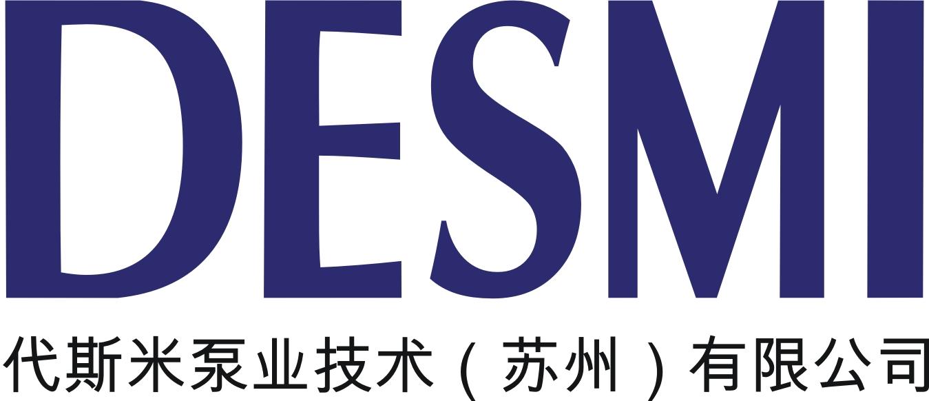 代斯米泵业技术(苏州)有限公司