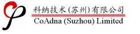 科纳技术(苏州)有限公司