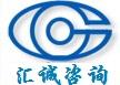 江苏汇诚投资咨询管理有限公司苏州分公司