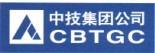 中国建筑技术集团有限公司浙江分公司