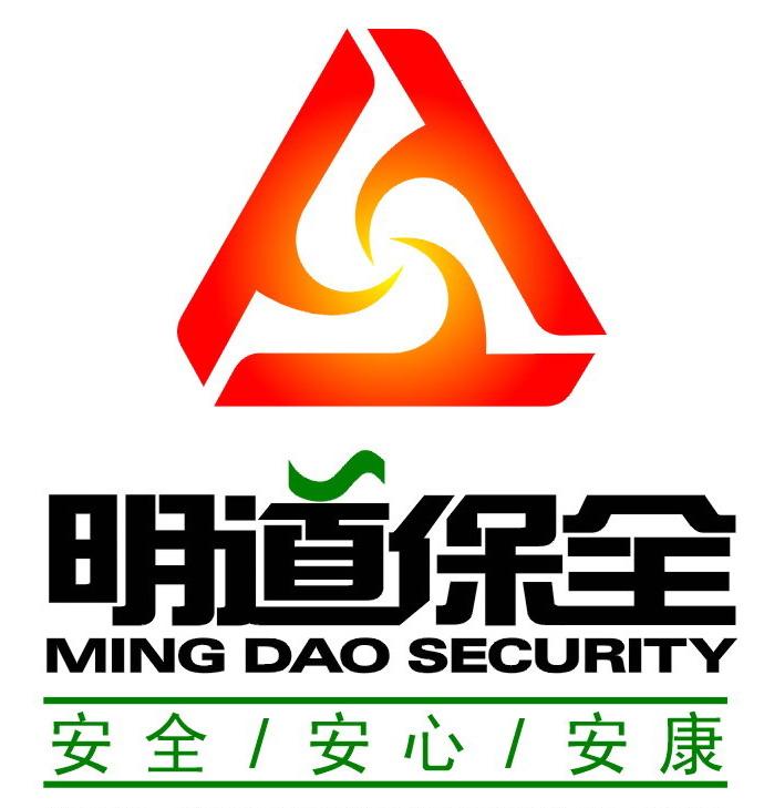 江苏明道保全系统工程有限公司