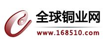 浙江同天下网络科技有限公司