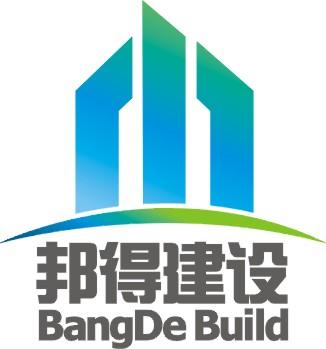 杭州邦得建设有限公司