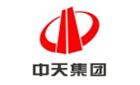 浙江中天恒筑钢构有限公司