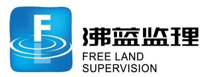 浙江沸蓝通信工程监理有限公司最新招聘信息