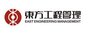 浙江東方工程管理有限公司
