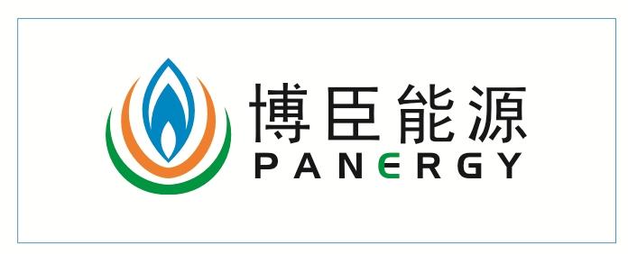 浙江博臣能源股份有限公司