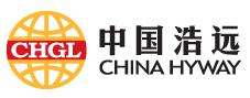 中国浩远集团有限公司