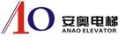 杭州安奧電梯有限公司