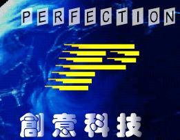 浙江创意声光电科技有限公司