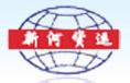 苏州新河货运有限公司