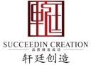 杭州海逸装饰工程有限公司