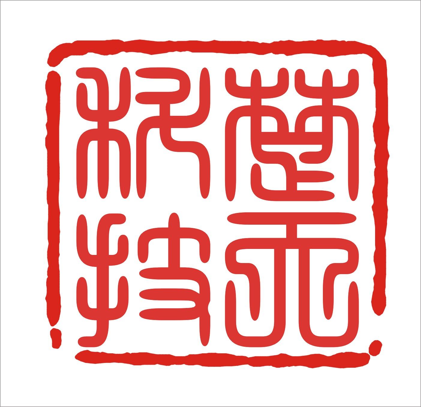杭州楚天科技有限公司