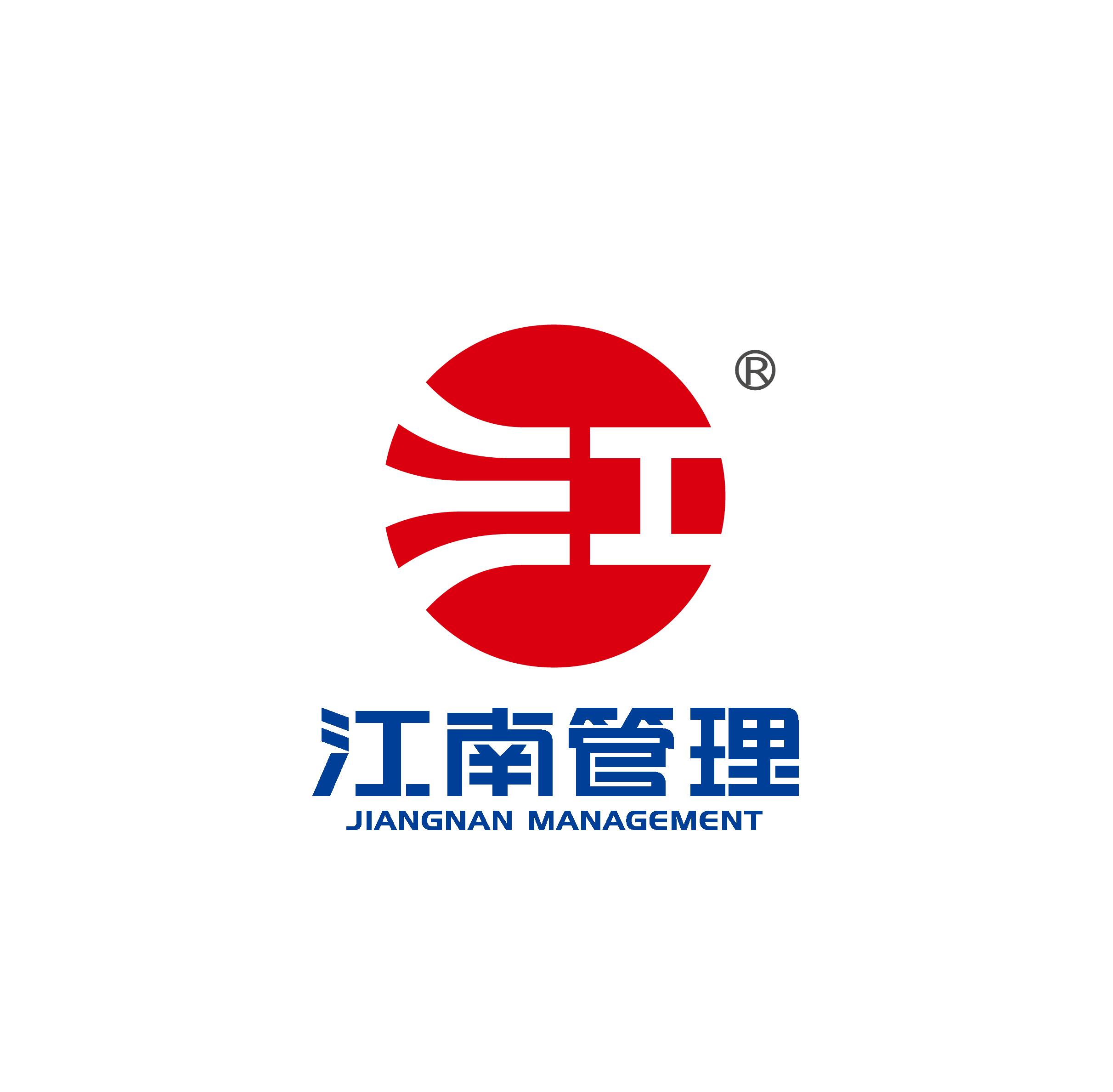浙江江南工程管理股份有限公司最新招聘信息