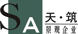 苏州筑园景观规划设计有限公司