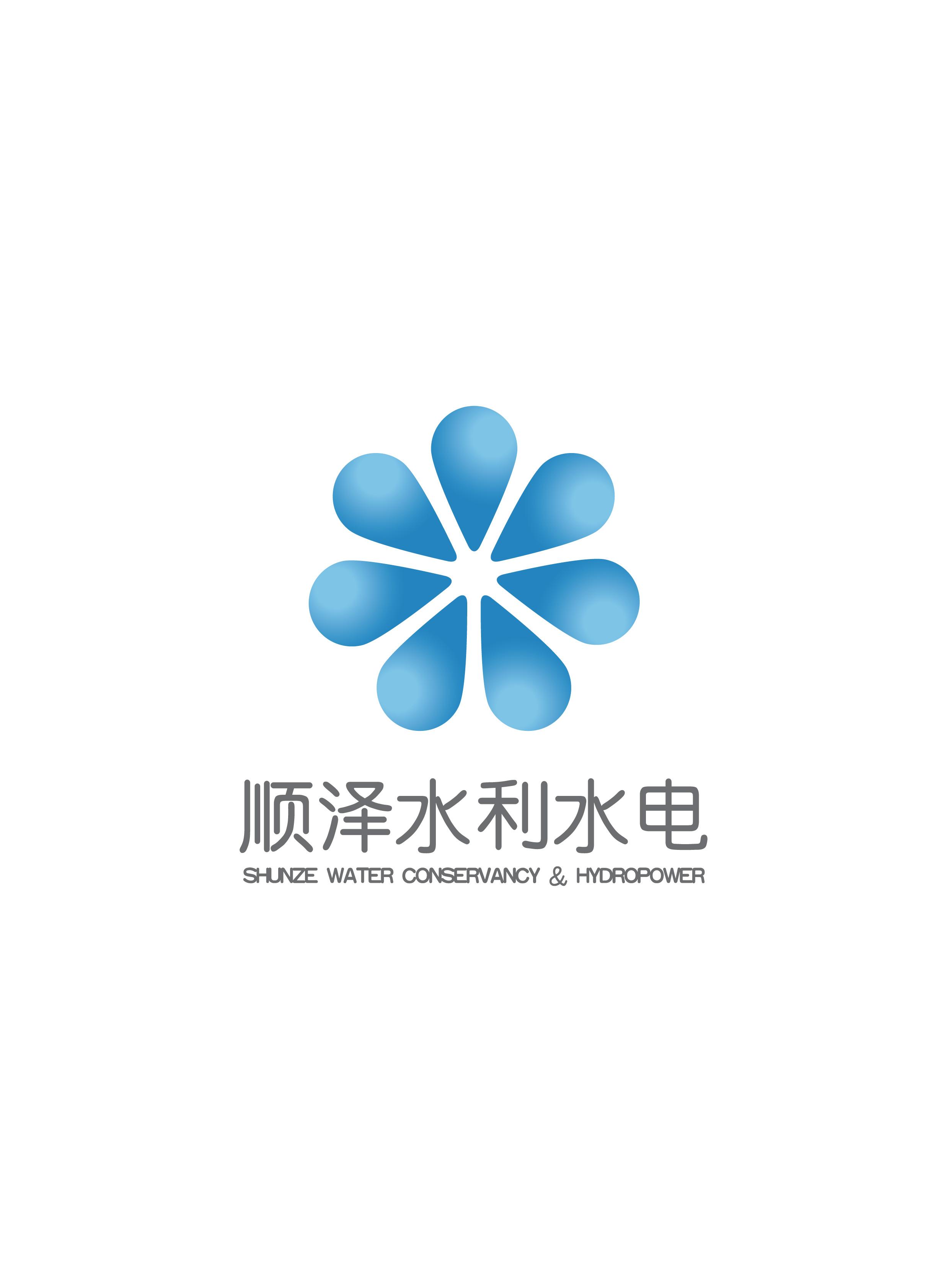 杭州顺泽水利水电工程设计有限公司