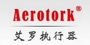 张家港市艾罗执行器有限公司