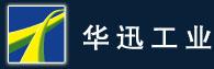 华迅工业(苏州)有限公司最新招聘信息