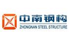 浙江中南建設集團鋼結構有限公司